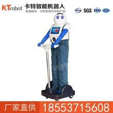旺仔R2商业服务机器人咋啦