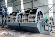 供应福建洗沙机-轮式洗沙机价格-青州东威机械轮式洗沙机图片-介绍