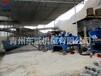 廣西石粉洗砂設備廠家-輪式洗沙機價格-螺旋洗沙機介紹-脫水篩-細沙回收機
