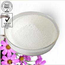 钛白粉13463-67-7食品着色剂厂家直销量大从优欢迎选购