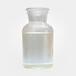湖北远程80-54-6铃兰醛98%香精厂家直销欢迎选购