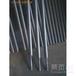D998碳化鎢耐磨焊條碳化鎢焊條
