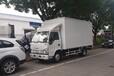 庆铃厢式货车4.2米厢长可上蓝牌上海庆铃汽车