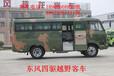 迪庆东风四驱国四客车价格,EQ6672CT型沙漠越野客车多少钱,四驱客车报价