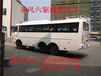 延安东风牌EQ6820ZTV型客车厂家详细介绍