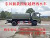 烏魯木齊東風新款(44)12立方灑水車現車直銷