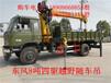 哈尔滨东风8吨随车吊徐工8吨随车多少钱东风单桥随车吊