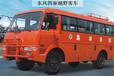 克拉玛依供应2017新款东风牌客车厂家直销