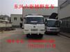 哈尔滨质量最佳的东风越野客车东风六驱运兵客车,国五越野载货客车24-30座越野客车