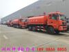 哈尔滨热销系列之东风牌六驱水罐车,森林灭火车!