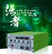江苏冷焊机厂家直销电火花堆焊修复机HS-BDS01