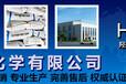 厂家直销羟丙基甲基纤维素高粘hpmc山东东远化学