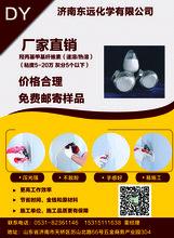 羟丙基甲基纤维素HPMC使用说明山东济南东远化学