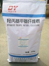 东远化学有限公司羟丙基甲基纤维素HPMC具有优秀的保水性