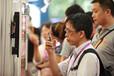 2020中国(北京)国际嵌入式系统展览会
