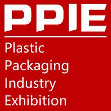 2020上海国际塑料包装工业展览会