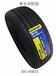 什么轮胎质量好,车路达轮胎公司给你想要的答案