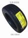 道琼斯全球热榜出炉车路达轮胎公司两年上榜
