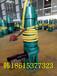 立式管道排污泵