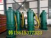 自动搅匀排污泵不锈钢