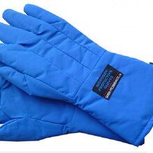 48cm低溫液氮手套液化天然氣LNG低溫防凍手套(超低溫深冷防護手套)價圖片