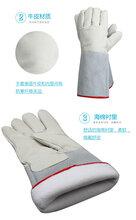 LNG加液站专用低温牛皮防护手套品正防冻牛皮手套图片