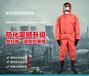 耐酸堿滲透全密閉式重型防化服-封閉式防化服