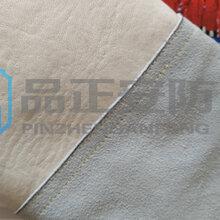 二氧化碳防冻手套-干冰防护手套图片