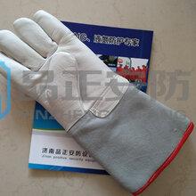 品正安防二氧化碳防冻手套-液氮手套-低温防护手套-LNG低温手套图片
