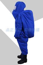 品正安防JNPZ-001A液氧防護服液氮防護服防凍服低溫服圖片
