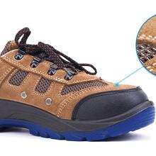 防靜電鞋和絕緣鞋防穿刺工作鞋圖片