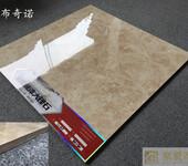 800通体大理石(卡布奇诺)佛山砖、厂家直销