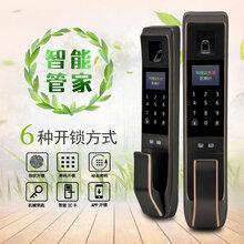 皇迪家用智能锁全自动指纹锁深圳指纹锁生产厂家皇迪Q3图片