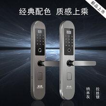 深圳指纹锁厂家直销皇迪A2L不锈钢材质新品上市图片