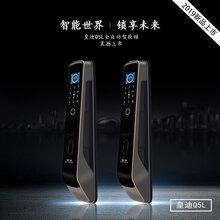 皇迪Q5L全自动大彩屏家用指纹锁智能锁厂家图片