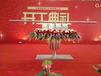 新郑市开幕仪式启动推杆、铜锣创意启动道具出租