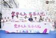 鄭州開幕啟動儀式干冰升降牌、鎏金卷軸道具出租與出售