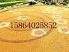 来宾多孔混凝土-象州透水地坪-技术指导