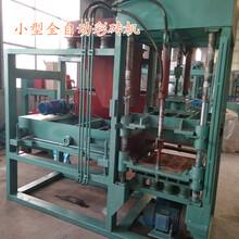 制砖机水泥砖机,液压砖机,砖机设备—环保制砖机制造商