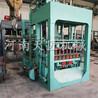 高产量彩色步道砖机连锁盲道砖设备3-15树坑砖机价格