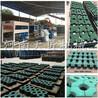 电话优惠5-15全自动植草砖机园林草坪护坡砖生产线井字植草砖机