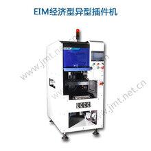 创达EIM-1经济型异形插件机厂价直销图片