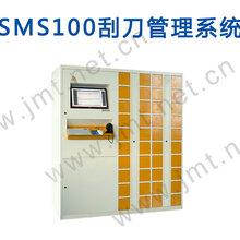 锝永SMS100刮刀管理系統-創新SMT行業新產品圖片