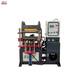 供應63T單頭標準油壓機/東莞硫化機/硅膠成型設備