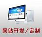 宁波外贸网站建设站长网站建设选择虚拟主机的四大窍门