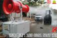 重庆新型雾炮机