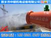 重庆工地防尘雾炮机