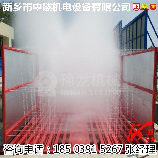 工程洗车机厂家电话图片5