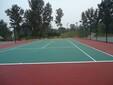 硅pu网球场施工硅pu网球场材料图片