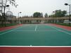 网球场施工丙烯酸网球场地面施工